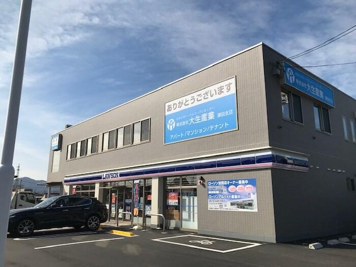 ローソン大津一里山店(コンビニ)まで700m