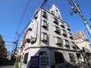 菅栄町レディースマンションの外観
