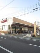 KINSYO(スーパー)まで768m