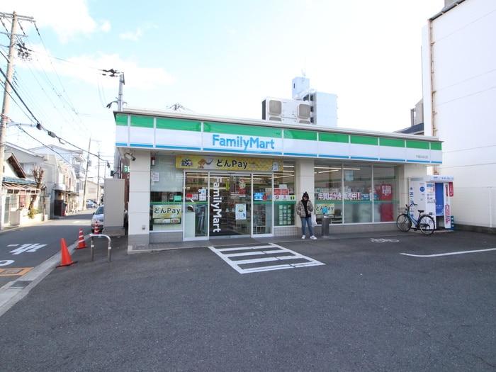 ファミリーマート 千里丘北口店 (コンビニ)まで330m