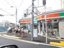 サークルKサンクス(コンビニ)まで401m