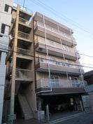 冨士栄町マンションの外観