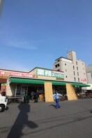 業務用スーパー 赤川店(スーパー)まで589m