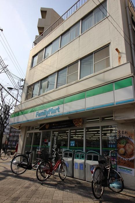 ファミリーマート 大東町2丁目店(コンビニ)まで334m