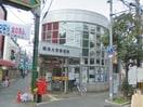 都島大東郵便局(銀行)まで509m