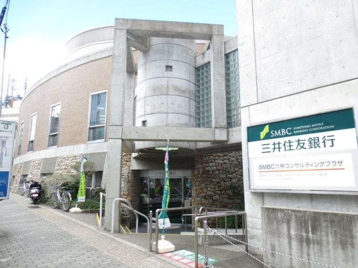 三井住友銀行(銀行)まで1800m