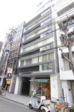 Kitahama Console
