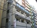 ライオンズマンション六甲道 501号の外観