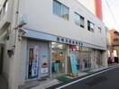 西明石駅前郵便局(郵便局)まで550m