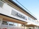 フレスコ(スーパー)まで400m