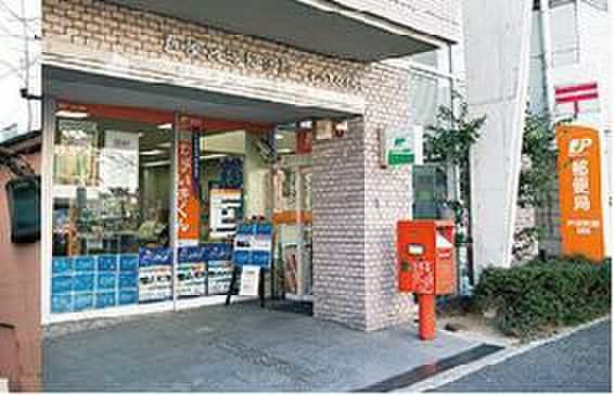 郵便局(郵便局)まで90m