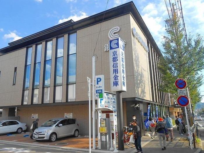 京都信用金庫(銀行)まで100m