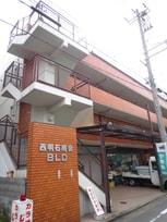 西明石商会ビル(29の1)
