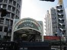 天神橋筋商店街(ショッピングセンター/アウトレットモール)まで150m