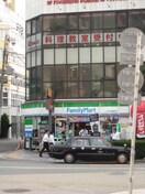 ファミリーマート(コンビニ)まで246m