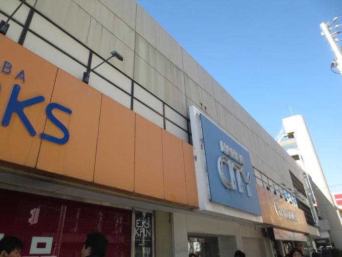 なんばCTY(ショッピングセンター/アウトレットモール)まで373m