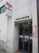 出町郵便局(郵便局)まで350m