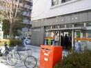 吹田江坂一郵便局(郵便局)まで85m