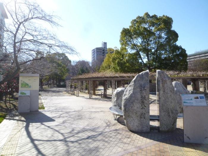 江坂公園(公園)まで177m