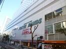 東急ハンズ江坂店(ショッピングセンター/アウトレットモール)まで248m