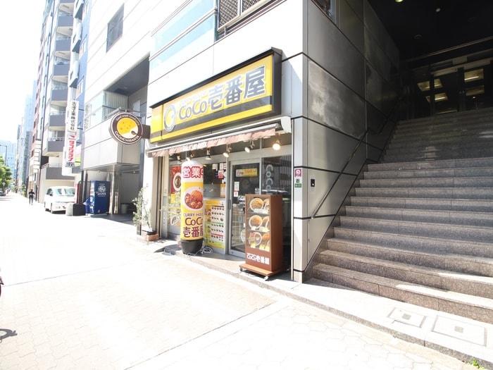 CoCo壱番屋(その他飲食(ファミレスなど))まで343m