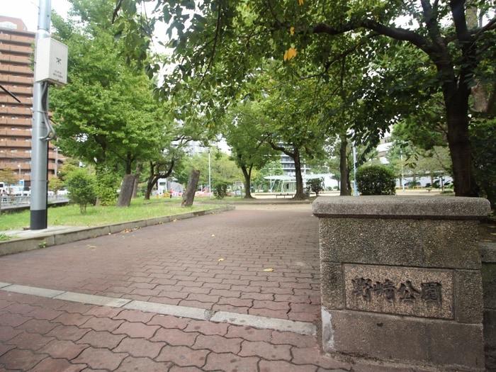 野崎公園(公園)まで804m