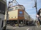 スーパーストアナカガワ牧野店(スーパー)まで437m