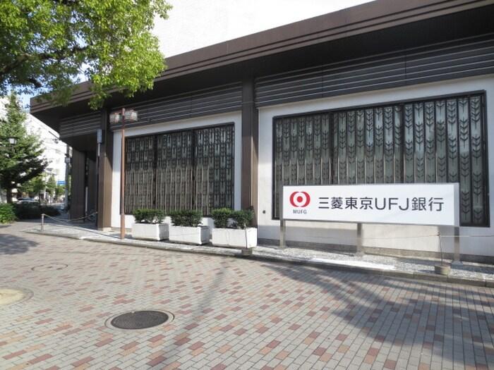 三菱東京UFJ銀行聖護院支店(銀行)まで400m