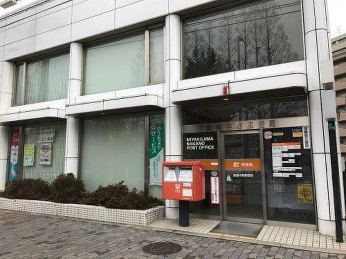 郵便局(郵便局)まで150m