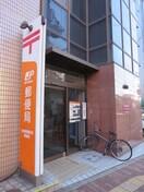 東小橋郵便局(郵便局)まで93m