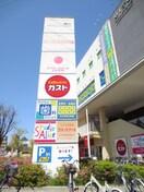 ガスト 天王寺桃山店(その他飲食(ファミレスなど))まで675m