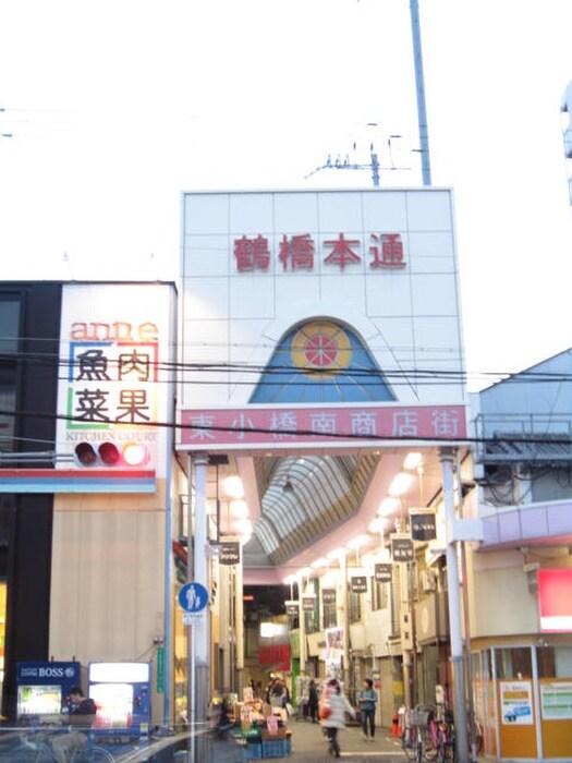 鶴橋本通商店街(ショッピングセンター/アウトレットモール)まで200m