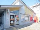 西新町郵便局(郵便局)まで750m