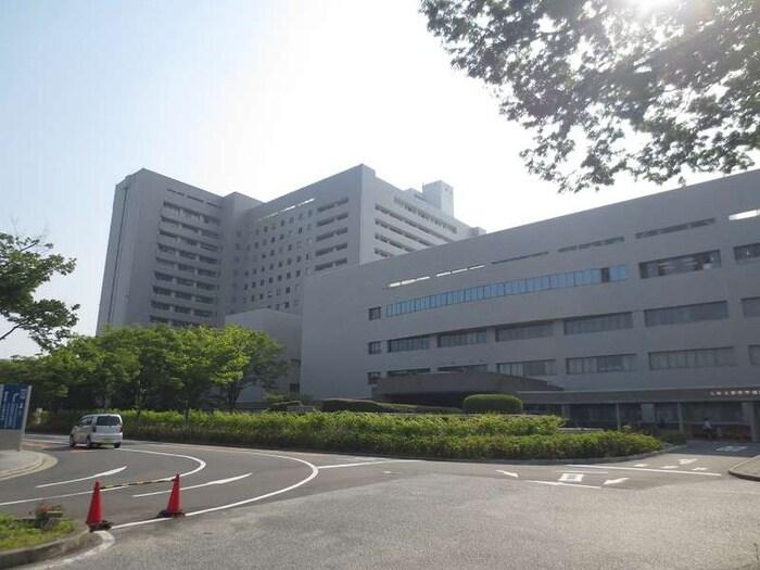 大阪大学(大学/短大/専門学校)まで800m