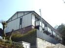 プロヴァンスC棟の外観