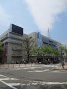 イオン古川橋駅前店(スーパー)まで197m