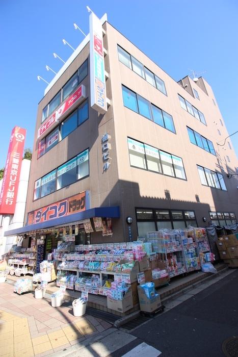 ダイコクドラッグ 古川橋駅前店(ドラッグストア)まで108m