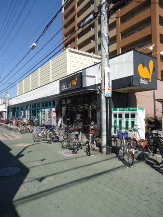 グルメシティ 大和田店(スーパー)まで357m