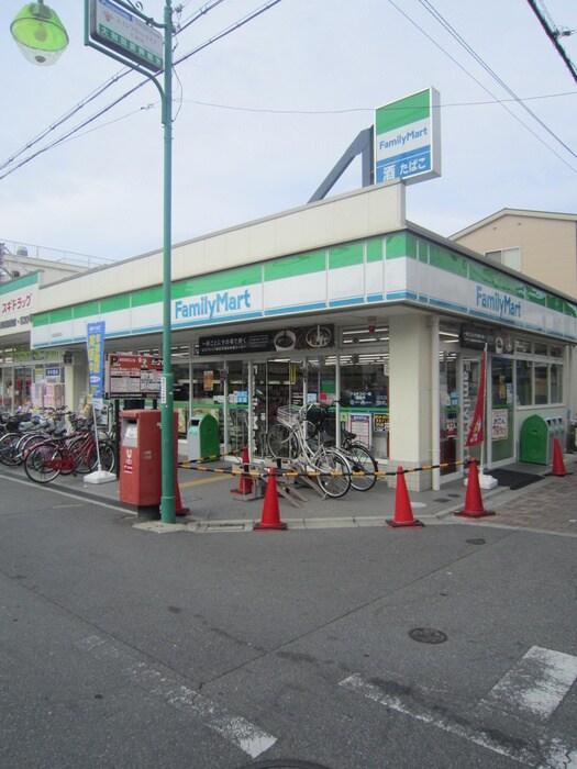ファミリーマート 大和田駅前店(コンビニ)まで222m