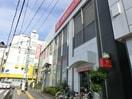 三菱UFJ銀行(役所)まで940m