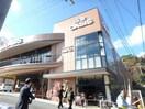 阪急オアシス(スーパー)まで720m