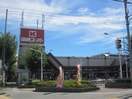 関西スーパー(スーパー)まで1100m