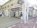 セブン-イレブン明石朝霧店(コンビニ)まで1000m