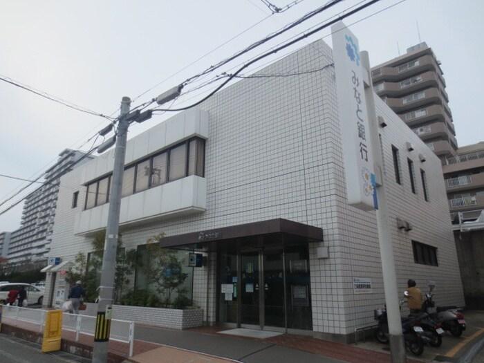 (株)みなと銀行 朝霧支店(銀行)まで1000m