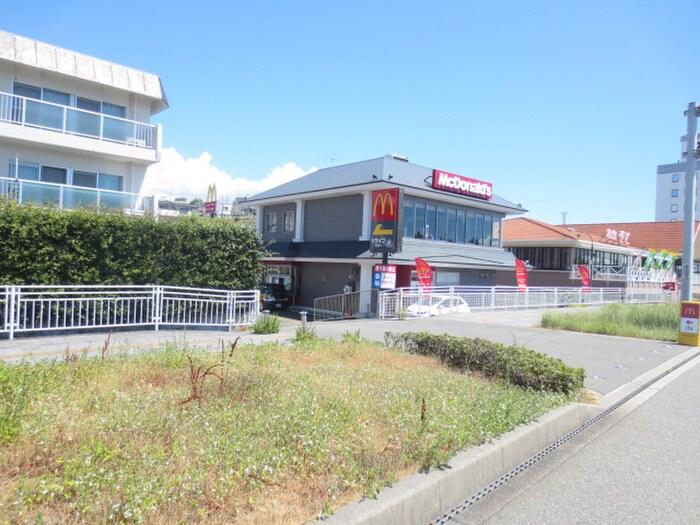 マクドナルド大蔵海岸店(ファストフード)まで1100m