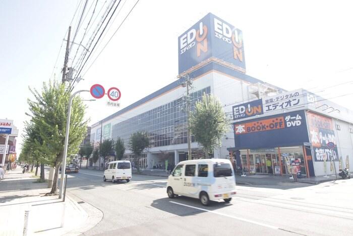 エディオン(電気量販店/ホームセンター)まで145m