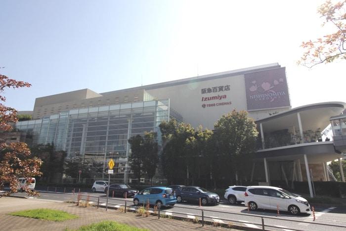 阪急西宮ガーデンズ(ショッピングセンター/アウトレットモール)まで500m