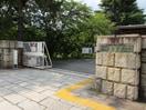 京都教育大学(大学/短大/専門学校)まで1000m
