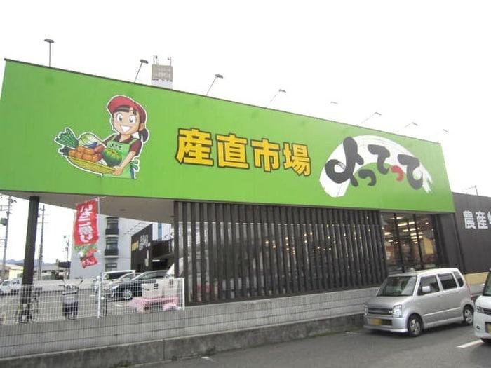 よってって 泉佐野店(スーパー)まで1900m