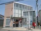 四条畷南野郵便局(郵便局)まで800m